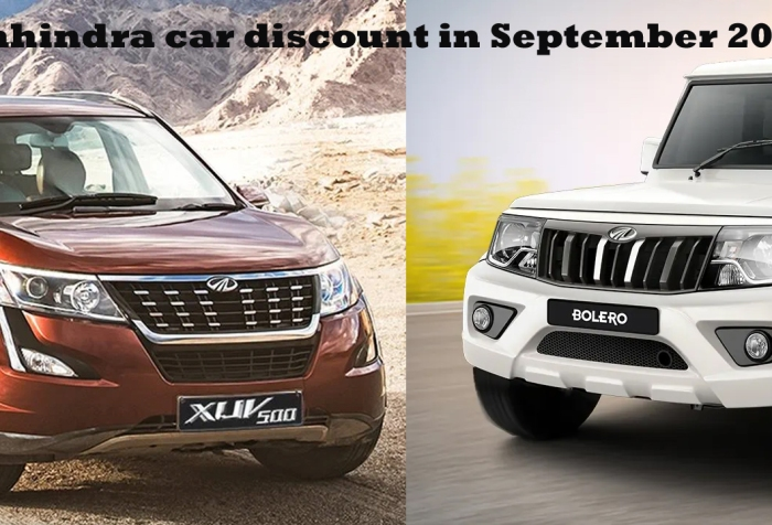 mahindra-car-discount-september 2020