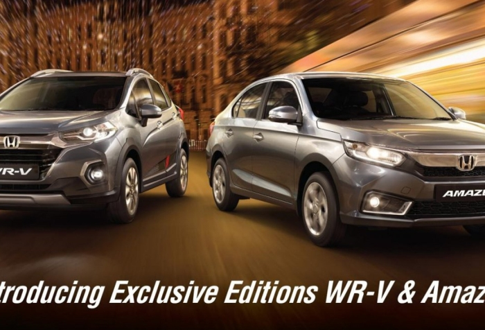 amaze-and-wr-v exclusive edition