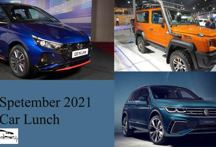 september 2021 car launch